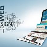 Создание сайтов, Самара