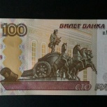 100 р. модификация 2004. №8666668, Самара