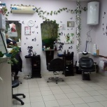 Салон красоты, Самара