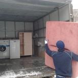 Квартирные переезды из Самары Самарской области по России недорого, Самара
