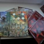 Альбом блистерный для 5 руб столицы-государств (14 монет)!, Самара