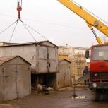 Компания дорого купит металлические гаражи на лом, Самара