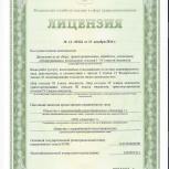Принимаем на утилизацию б/у бочки, еврокубы с лицензией, Самара