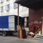 Вывоз мусора. Утилизация., Самара