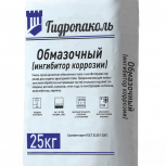 Гидропаколь Обмазочный ингибитор коррозии (защитный состав), Самара