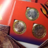 Монеты 10 руб - 70 лет unc!, Самара