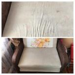 Химчистка мягкой мебели и ковровых покрытий, Самара
