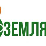 Кадастр/Межевание/Геодезия, Самара