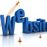 Разработка сайтов в веб-студии, Самара