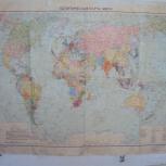 Политическая карта мира 1990 г.в СССР торг, Самара