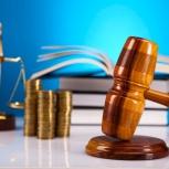 Помощь в арбитражных спорах, Самара