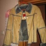 Куртка искусственный мех размер 46-48., Самара