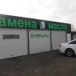 Сто-шиномонтажка на московском шоссе, Самара