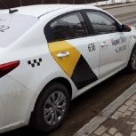 Легковые автомобили в аренду для работы в такси, Самара