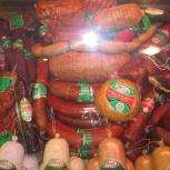 Мясная продукция стандарта Халять, Самара