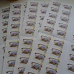 Почтовые марки 1,2,4,5, 10, 25, 41, 50, 100 руб ниже номинала!, Самара