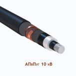 Поставим одножильный кабель  АПвПуг на 10 кВ, Самара