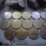 Столицы государств полный комплект 14 шт UNC!, Самара