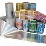 Упаковка полимерная из пленок с печатью и без: пакеты, пленка, Самара