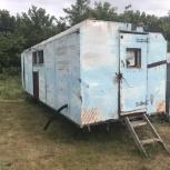 Продаётся дом вагон, Самара
