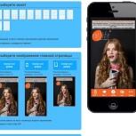 Конструктор мобильных приложений (готовый бизнес), Самара
