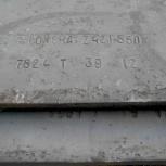Сталь, легированная 10ХСНД и 10ХСНДА, Самара