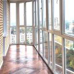 Остекление балконов и лоджий, Самара