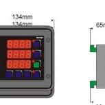 Микропроцессорный контроллер INDU-20R Микстер, Самара