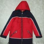 Продам куртку зимнюю с капюшоном. Звоните/пишите, торг!, Самара