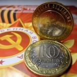 Монеты РСО Алания гурт UNC - 20 шт!, Самара