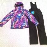 Горнолыжные женские теплые мембранные комбинезоны, куртки, костюмы -40, Самара