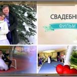 Свадебный видеооператор, Самара