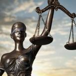 Юридические услуги и консультации, Самара