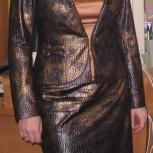 Нарядный костюм-тройка, Самара