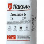 Паколь Литьевой БМ (зимний литьевой ремонтный состав), Самара