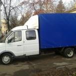 Грузоперевозки по России. Газели 4-5-6 метров, Самара