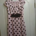 Dzyn line платье розовое, Самара