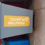 Контейнер для мусора 0.75 м3 металл 3 мм, Самара