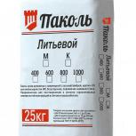 Паколь Литьевой 1000К (литьевой ремонтный состав), Самара