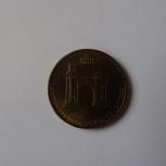 10 рублей 2012 ГВС СПМД Арка, 200-летие победы России в ВОВ 1812 года, Самара