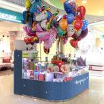 Сеть розничных магазинов товаров для праздника, Самара