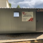 Модульная азотная станция НИТРОКОН-М, Самара