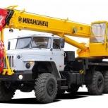 Аренда Автокрана 25 тонн вездеход, Самара