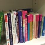 Книги, Самара