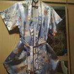 Кимоно -халат новый, Самара