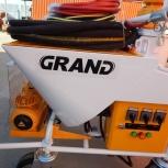 Штукатурная станция Grand 4, Самара