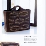 Журнал, Самара