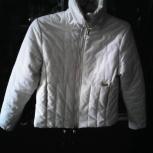 Куртка демисезонная, Самара