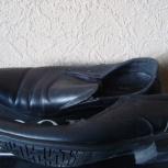 продам  мужские  кожаные  туфли, Самара