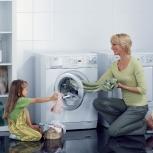 Ремонт стиральных машин в Самаре и области, Самара
